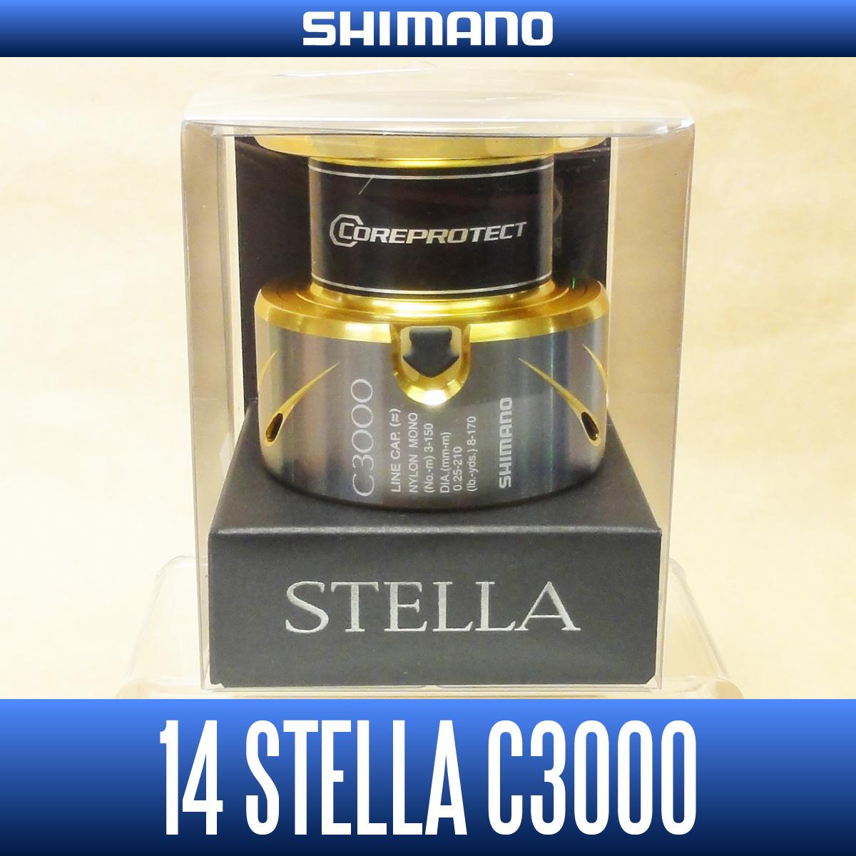 【シマノ純正】 14ステラ C3000番クラス スペアスプール