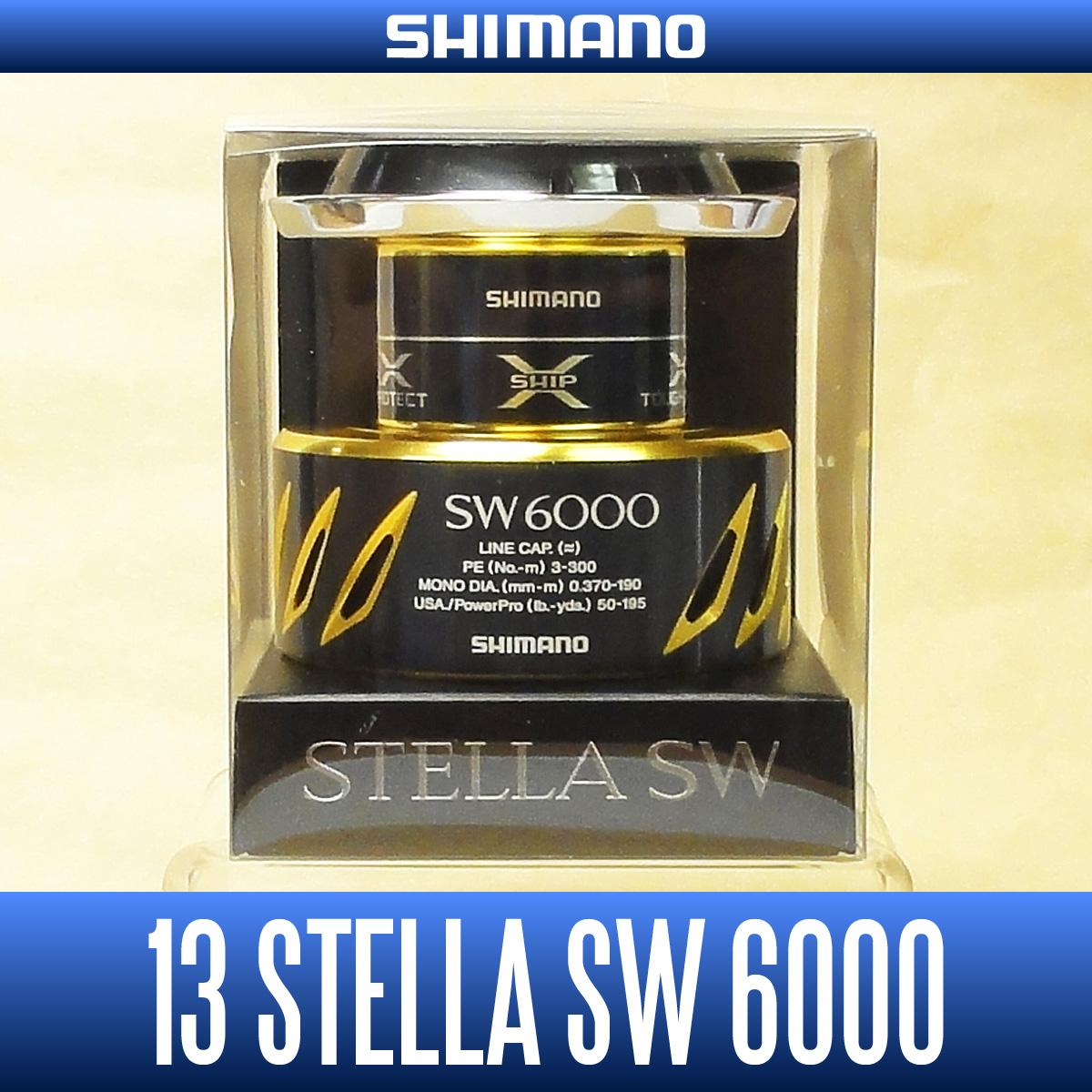 13 斯特拉 SW 6000 类备用线轴