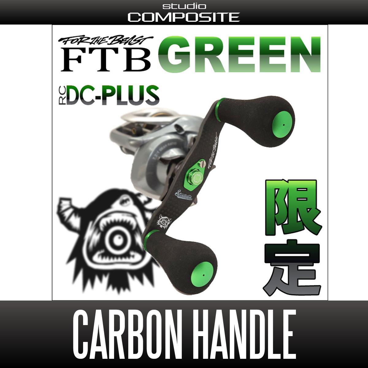 碳曲柄 RC-直流加 XL EVA 把手