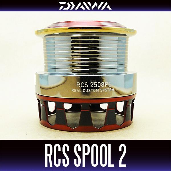 【ダイワ純正】 RCSスプール 2508PEエアII (レッド) *