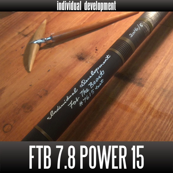 【ID/individual development】FTB for THE BEAST 7.8ft Power 15(カーボングリップ仕様)