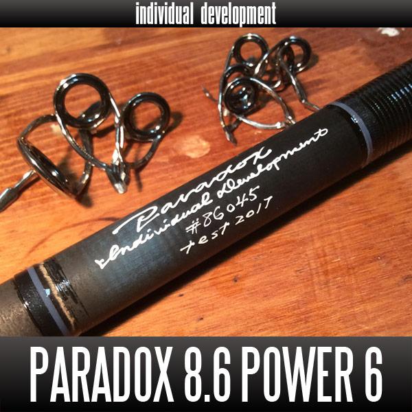 【ID/individual development】Paradox 8.6ft Power 6(ラバーグリップ仕様)