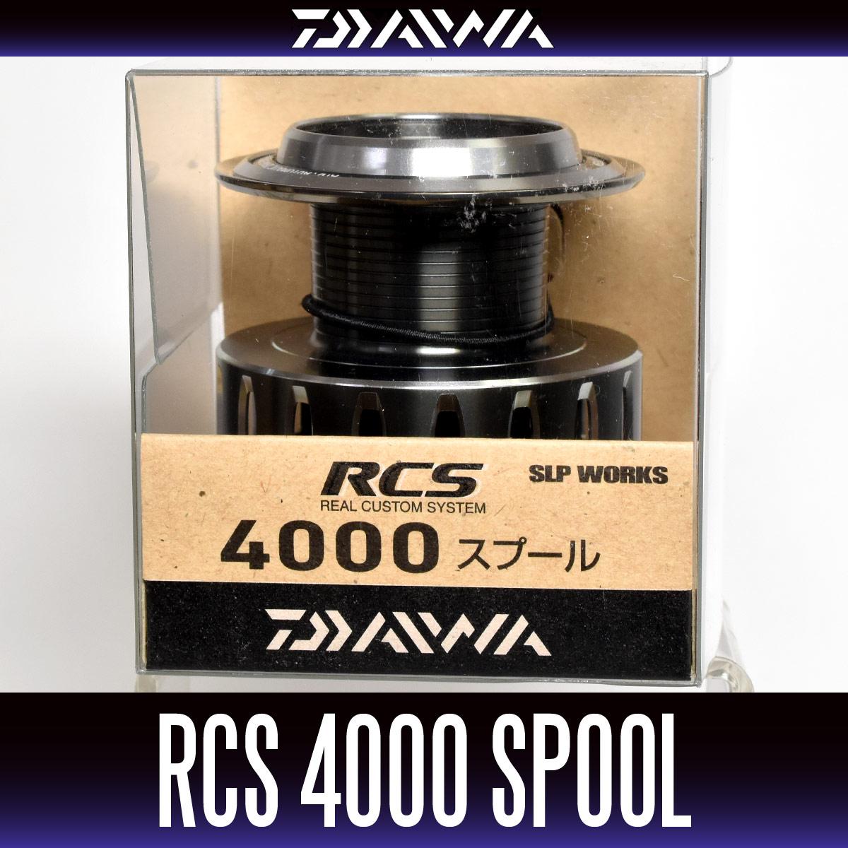 【ダイワ純正】 16RCS 4000スプール