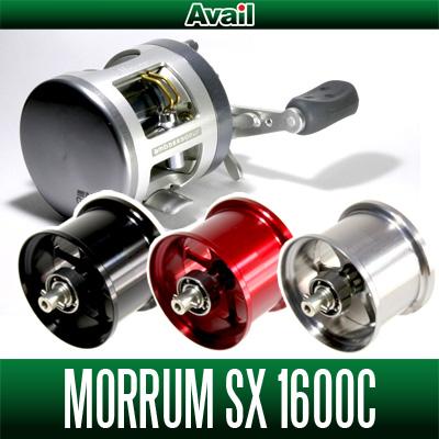 【アベイル/Avail】Abu モラムSX Hi-Speed 1600C用 マイクロキャストスプール 【SXHS1620R・SXHS1640R】