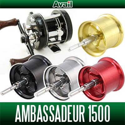 【Avail/アベイル】ABU Ambassadeur 1500C 用 浅溝軽量スプール Microcast Spool 【AMB1520R:溝深さ2.0mm】