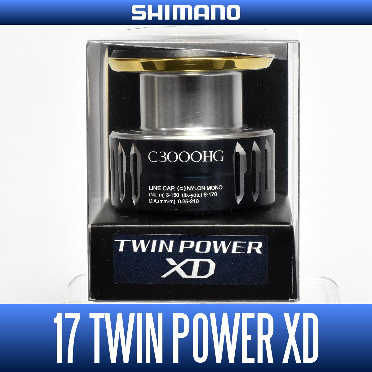【シマノ純正】 17ツインパワーXD C3000HG番クラス スペアスプール