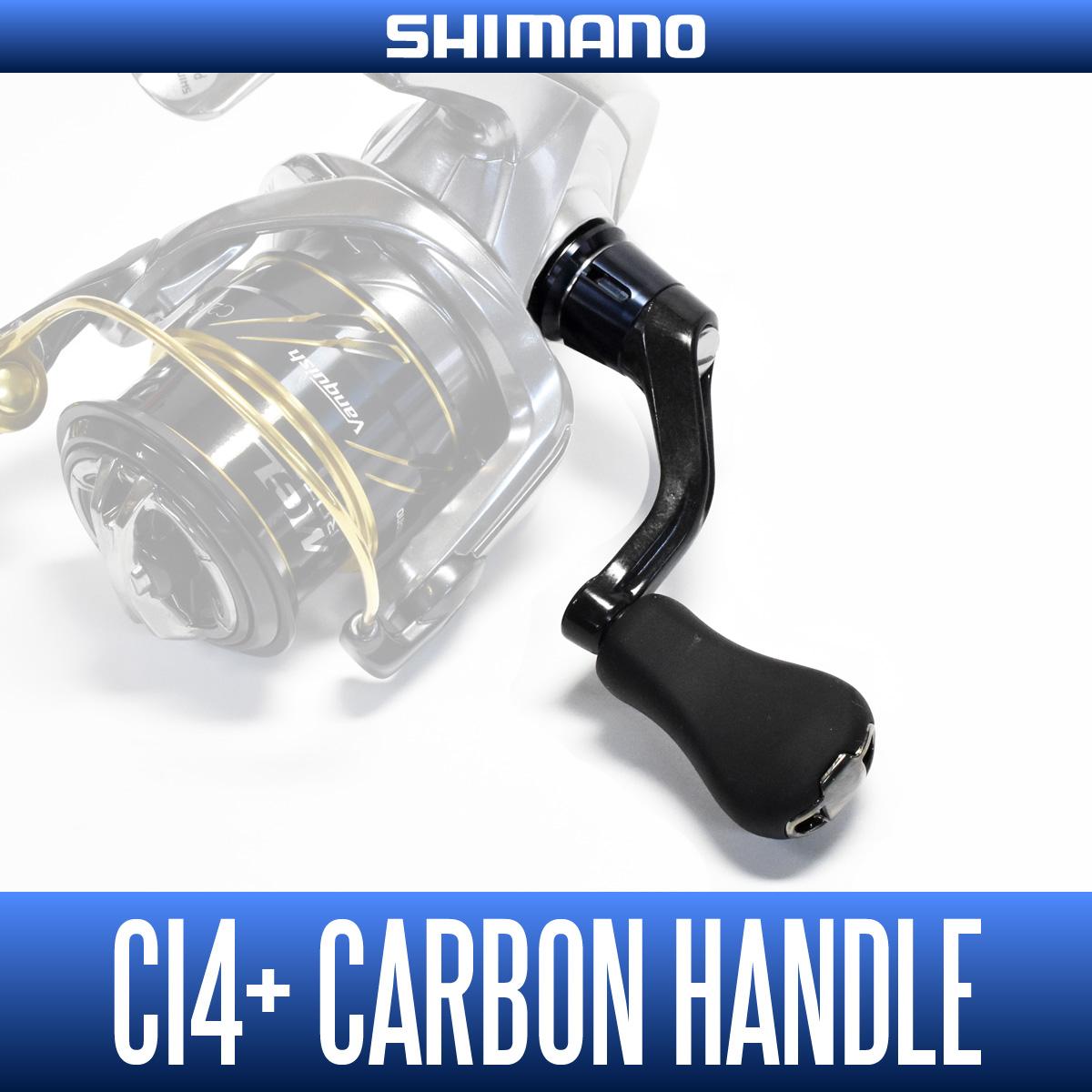 【シマノ純正】 CI4+シングルカーボンハンドル