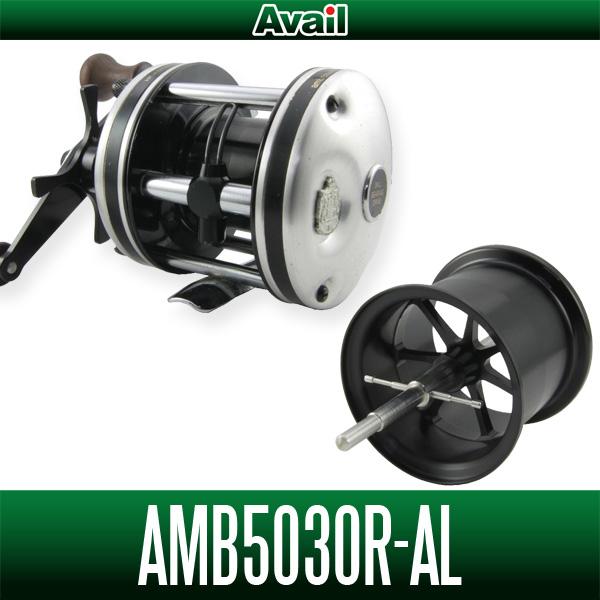 【Avail/アベイル】ABU アンバサダー 5000AL, 5500Cパーミング(OAステッカーモデル), 5500Cシンクロ(EFステッカーモデル), 5500ストライパー(クリック付きモデル)対応用 マイクロキャストスプール【AMB5030R-AL】