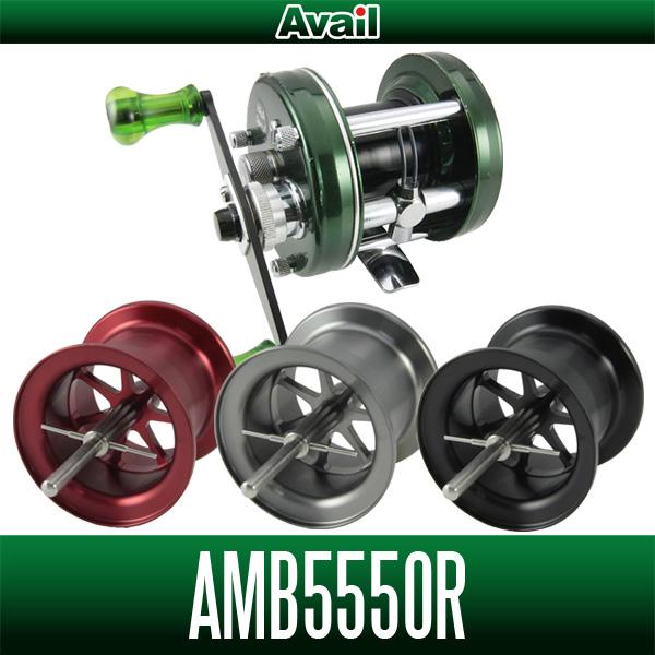 【Avail】アブ アンバサダー 5500 OLD対応 マイクロキャストスプール【AMB5550R】