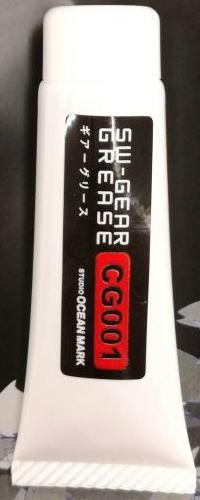 SW-GEAR GREASE CG001