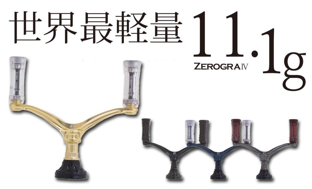 【34/サーティーフォー】 ZEROGRA ダブルハンドルIV