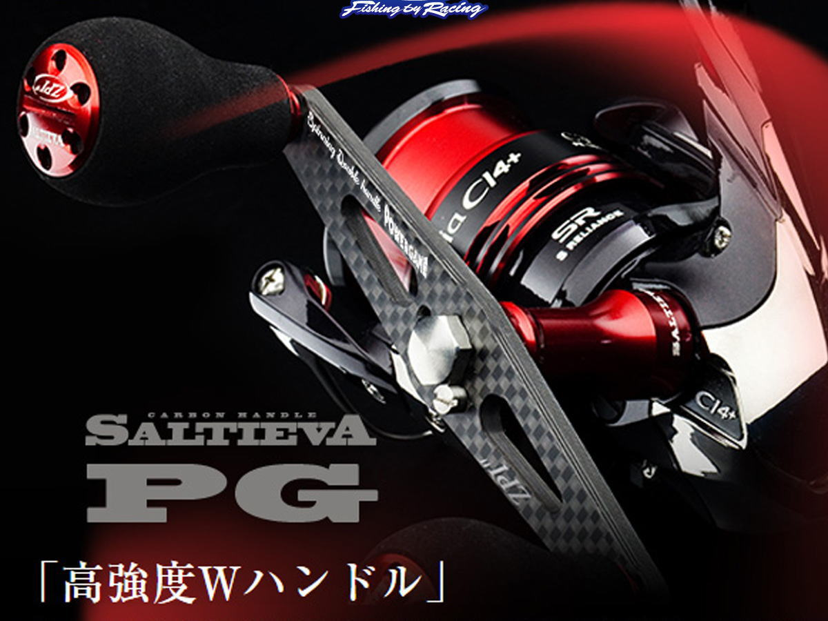 【ZPI】 ソルティーバ パワーゲーム 102mm