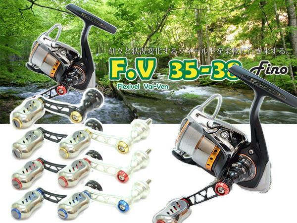 【リブレ/LIVRE】 F.V 35-38 ハンドル *
