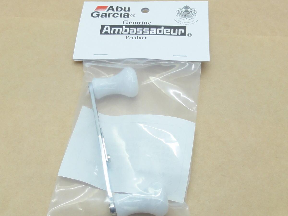 カハラジャパン 90mm ミラーパワーハンドル ハンドルノブカラー:マーブル ABUアンバサダー用