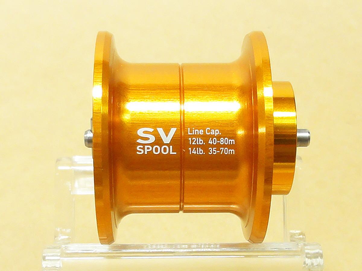 【ダイワ純正】 STEEZ SV 105 スプール オレンジ (浅溝スプール) *