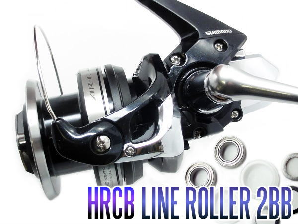 STUDIO HEDGEHOG (Hedgehog Studio) 14 AR-C Aero BB 4000, HG 4000, 5000 HG  for line roller 2 BB specifications tuning Kit Ver 2 *
