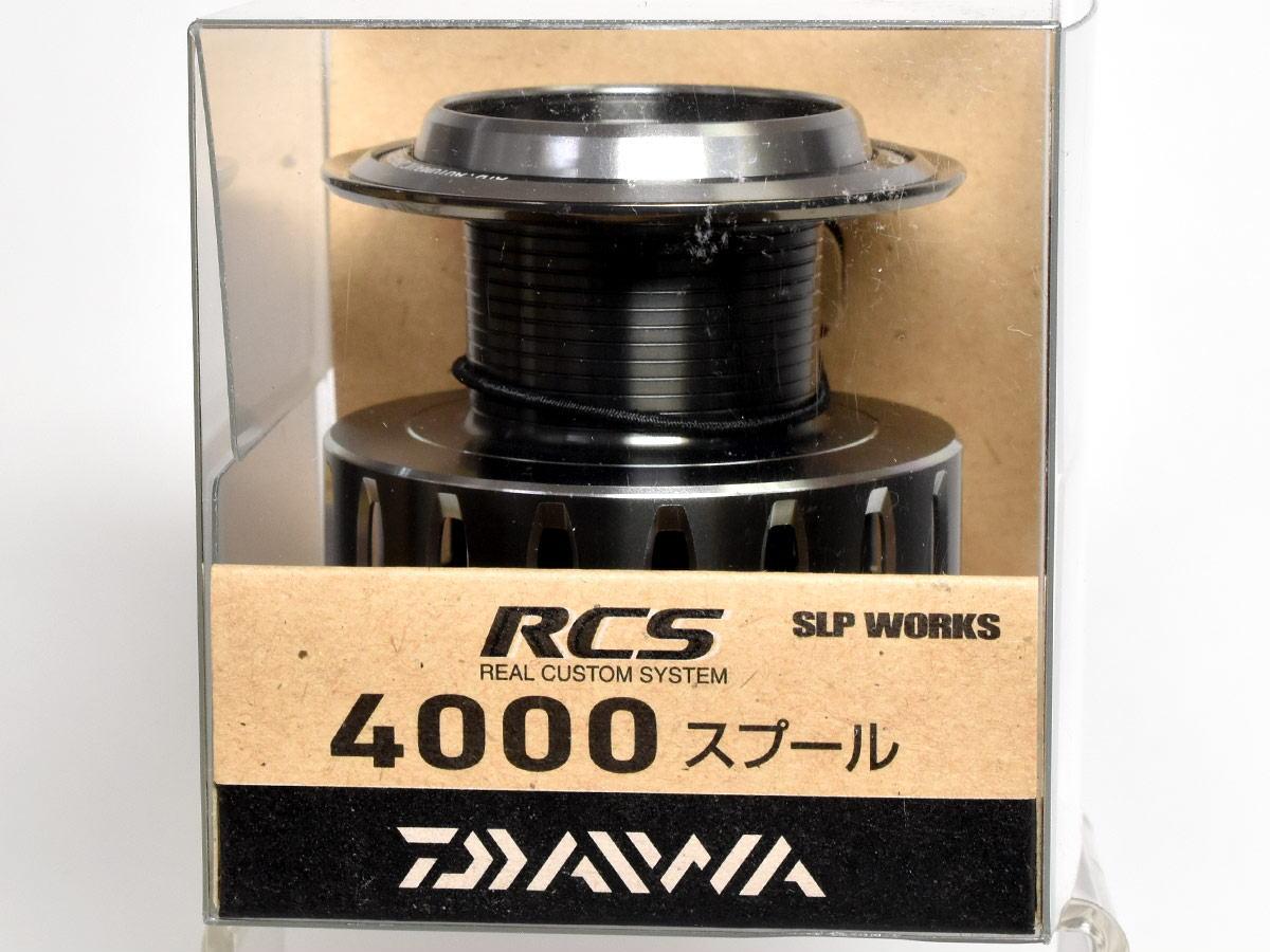 【ダイワ純正 4000スプール】 16RCS 16RCS 4000スプール, お宝創庫:2f72f092 --- vzdynamic.com