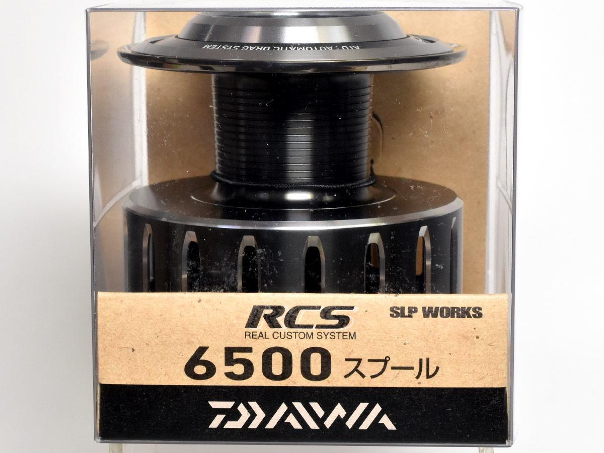 【ダイワ純正】 16RCS 6500スプール