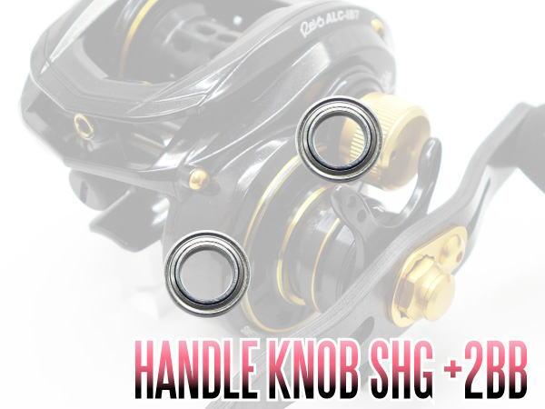 STUDIO HEDGEHOG (Hedgehog Studio) Revo w / ALC-IB 7 / 8, Revo ALC-BF7  handle Nov 2 BB specifications tuning Kit (+2 BB) *