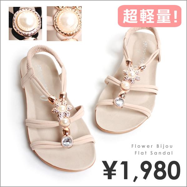 (2色) flip flop ★ビーズ★ フラットサンダル