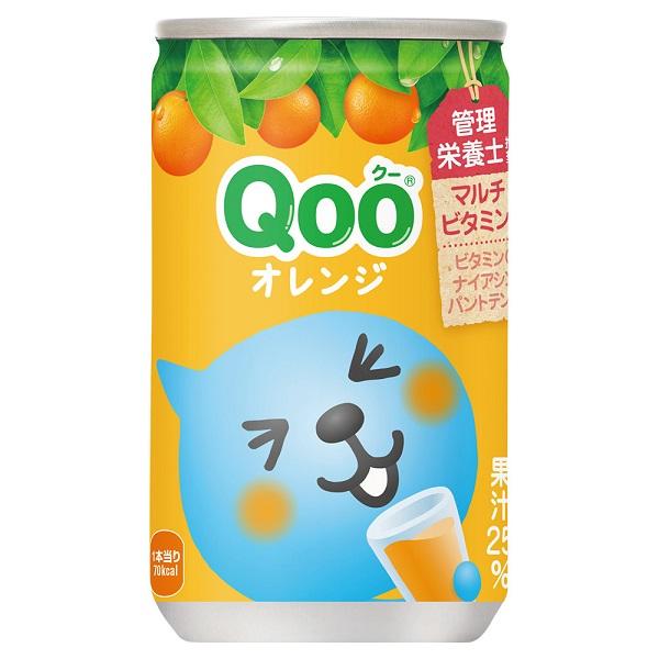超人気 専門店 ミニッツメイドQooみかん ギフ_包装 160g缶