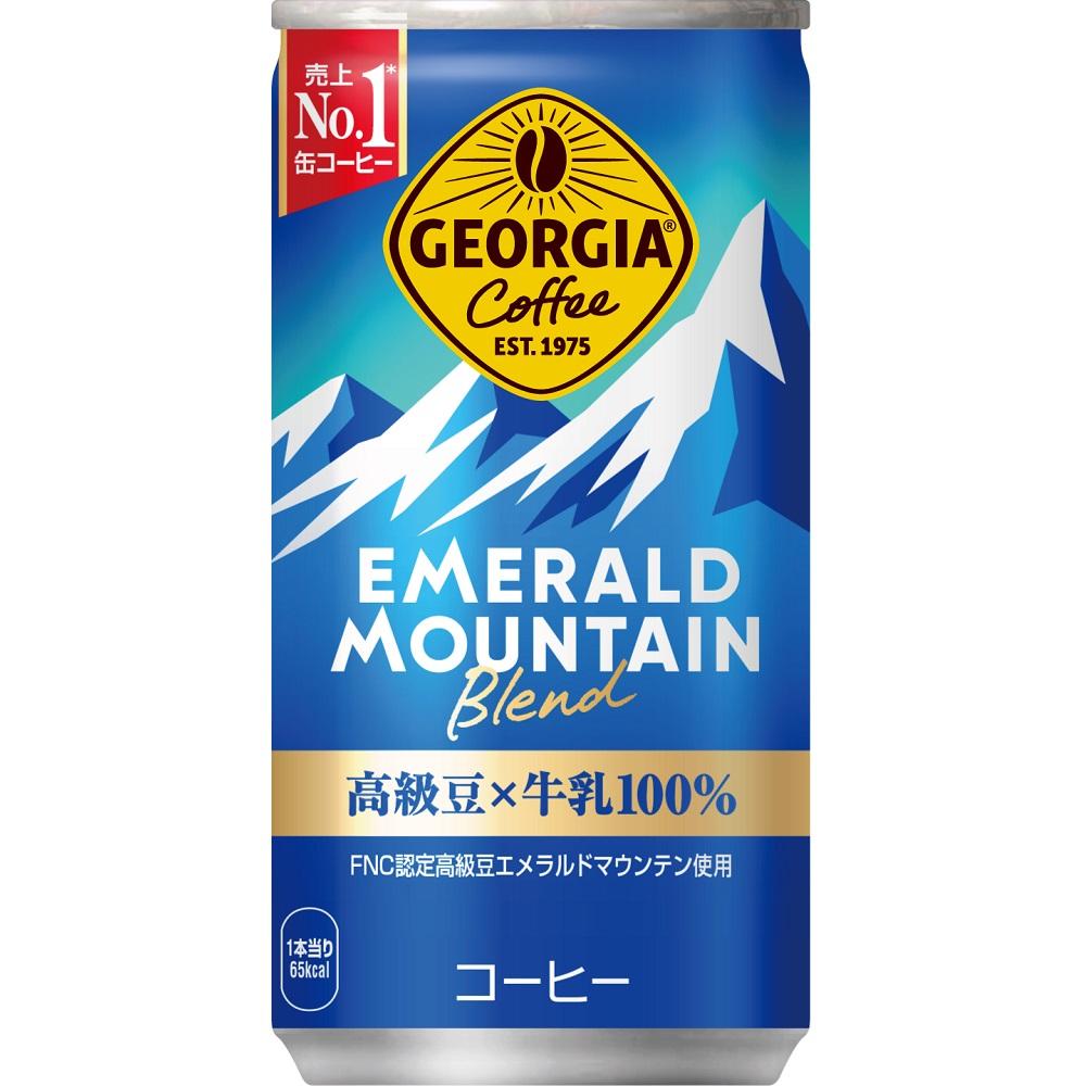 高品質新品 買い物 ジョージア エメラルドマウンテンブレンド 185g缶 オリンピック