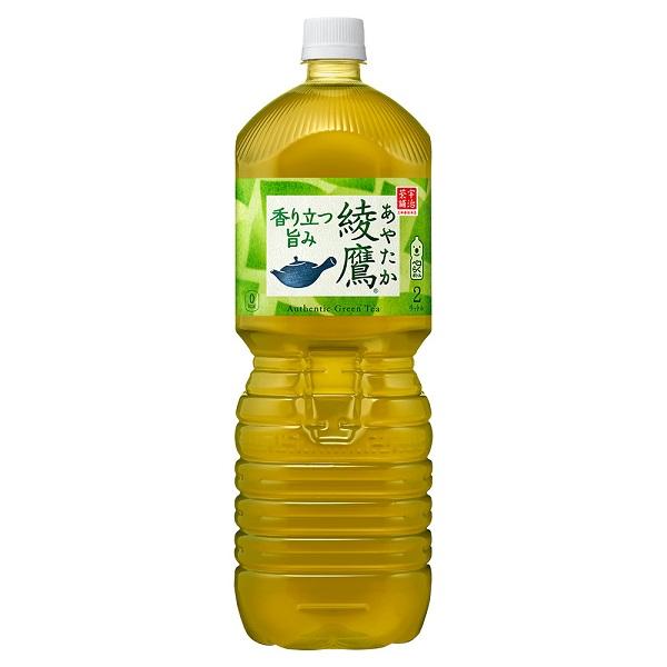 綾鷹 新作 ペコらくボトル2LPET 引出物
