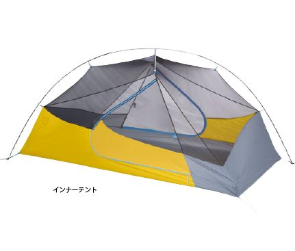 【在庫僅少】 NEMO/ニーモ BLAZE BLAZE 2P NEMO/ニーモ/ブレイズ2P テント テント【日本正規品】, 天城わさびの里:b6f30984 --- kultfilm.se