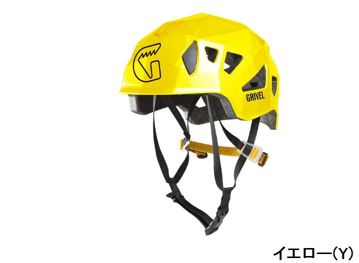グリベル STEALTH(ステルス) ヘルメット 日本正規品