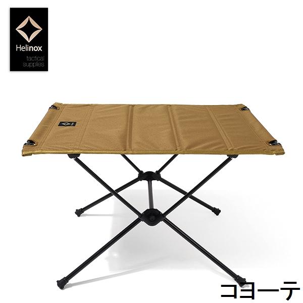 【メール便不可】 Helinox M/ヘリノックス テーブル Tactical Table M Table/タクティカル テーブル M, 安心安全のがんばる館:82539edd --- business.personalco5.dominiotemporario.com