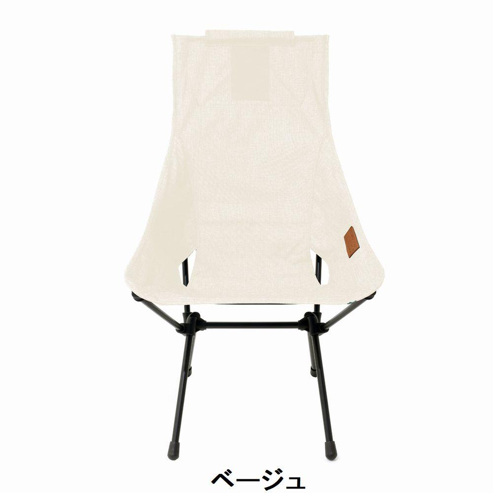 Helinox/ヘリノックス Sunset Chair/サンセットチェア