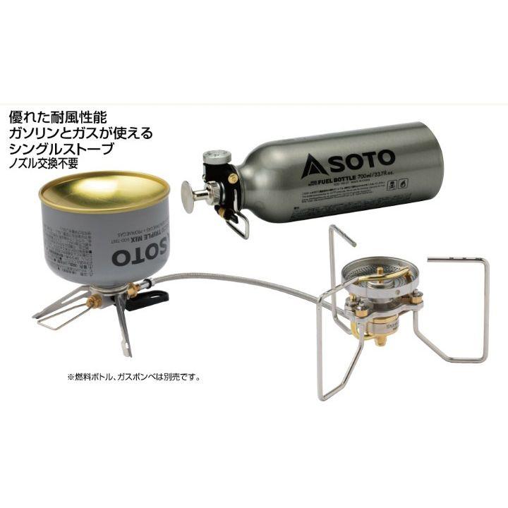 SOTO/ソト ストームブレイカー SOD-372