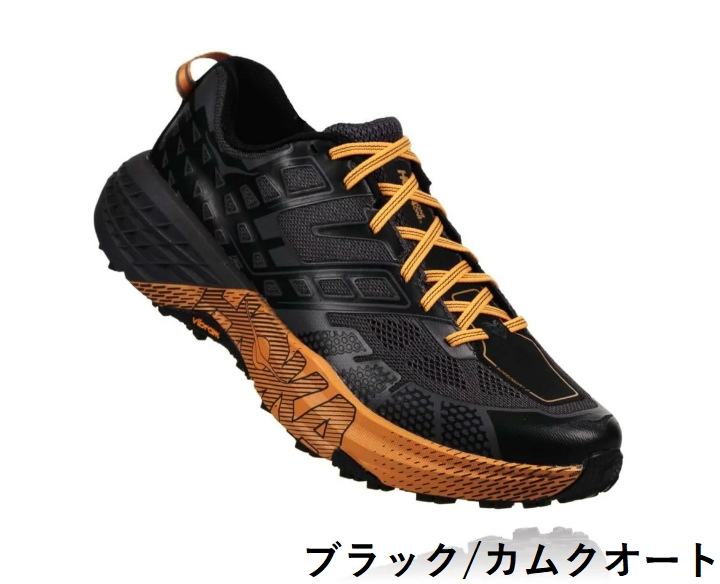 HOKA ONEONE/ホカオネオネ SPEEDGOAT 2/スピードゴート 2 メンズ 【日本正規品】
