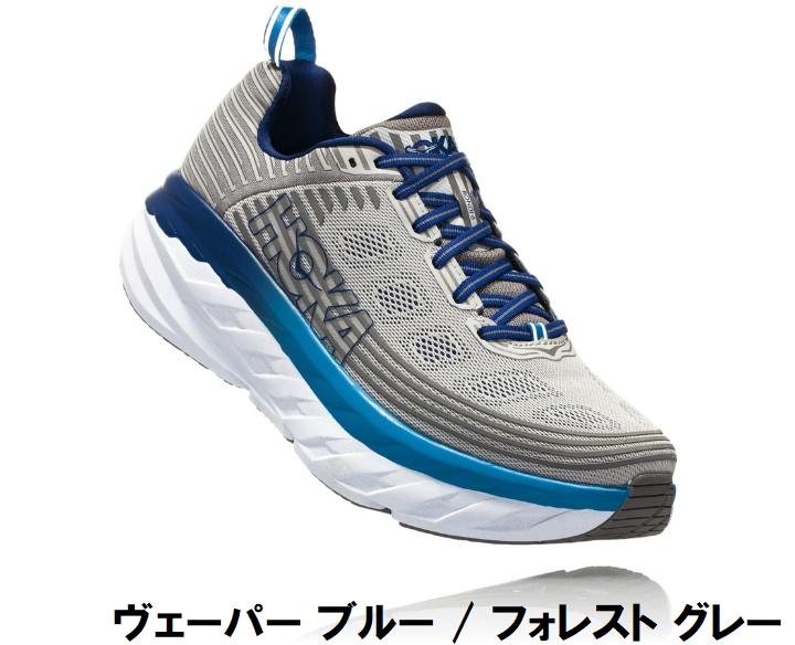 HOKA ONEONE/ホカオネオネ BONDI 6/ボンダイ 6 メンズ 1019269 【日本正規品】