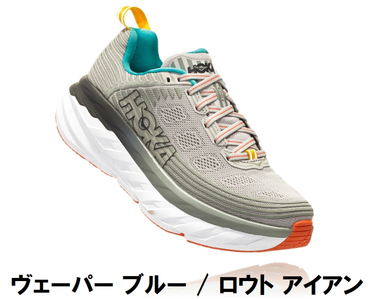HOKA ONEONE/ホカオネオネ BONDI 6/ボンダイ6 レディース 1019270 【日本正規品】