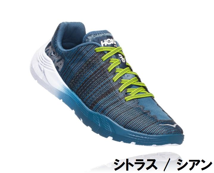 HOKA ONEONE/ホカオネオネ EVO REHI/EVO レヒ レディース 1099741【日本正規品】