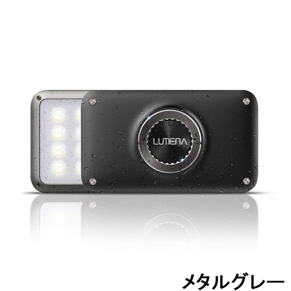 LUMENA/ルーメナー LUMENAII/ルーメナー2 【日本正規品】