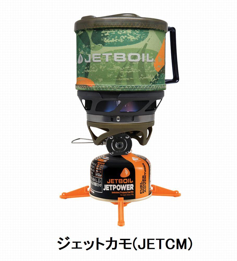 JETBOIL/ジェットボイル JETBOILMiniMo/ジェットボイルミニモ【日本正規品】
