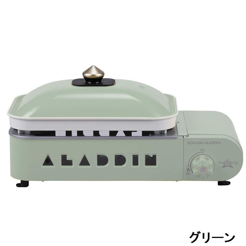 センゴク・アラジン Sengoku Aladdin ポータブル ガス ホットプレート プチパン Portable Gas Hot Plate Petit Pan