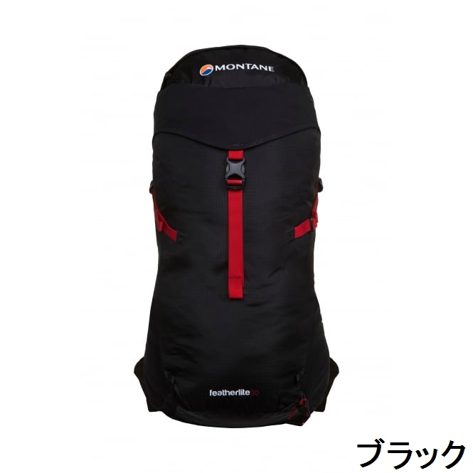 MONTANE/モンテイン Featherlite 30 Backpack/フェザーライト30バックパック メンズ/レディース 【日本正規品】