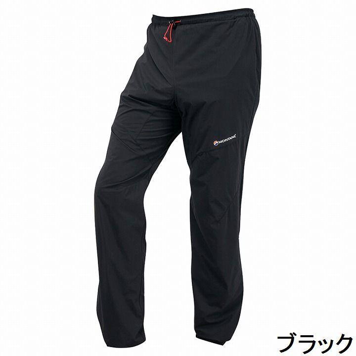 MONTANE/モンテイン Featherlite Trail Pants/F/Lトレイルパンツ メンズ 【日本正規品】