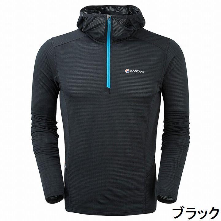 MONTANE/モンテイン Allez Micro Hoodie/アレマイクロフーディ メンズ 【日本正規品】