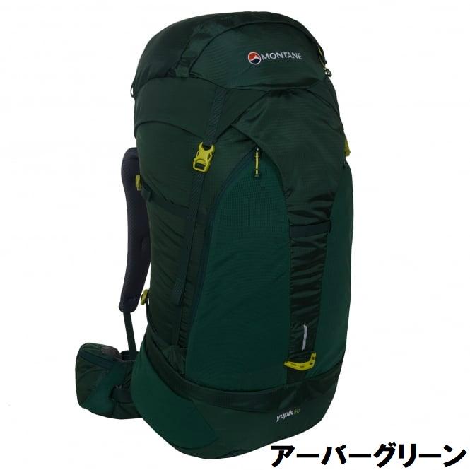 MONTANE/モンテイン Yupik 50/ユピック50 バックパック 【日本正規品】