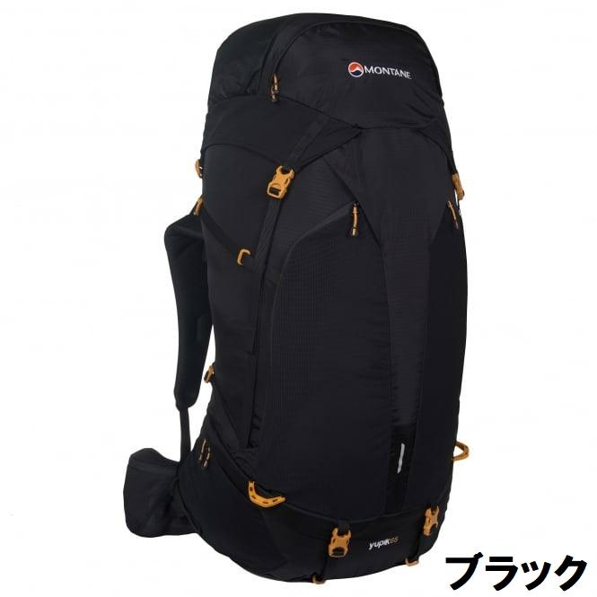 MONTANE/モンテイン Yupik 65/ユピック65 バックパック 【日本正規品】
