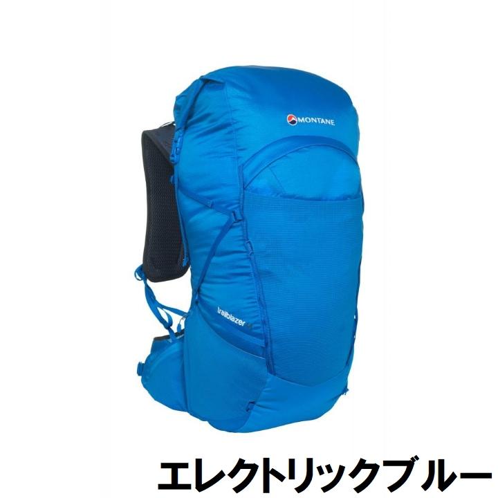 MONTANE/モンテイン Trailblazer 44/トレイルブレイザー44 メンズ/レディース 【日本正規品】