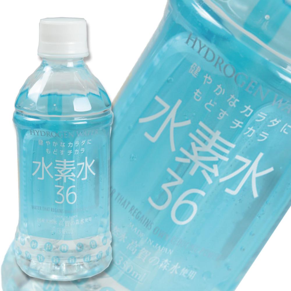 (82)【24本】水素水36 ブルー(500ml×24本)2ケース