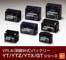 GS YUASA ジーエスユアサ シールド型 毎日続々入荷 YTR4A-BS-GY-C 液入充電済 バイク用バッテリー 新色追加