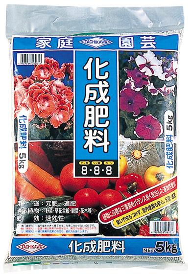 化成肥料 5kg[g5]【クーポン配布店舗】