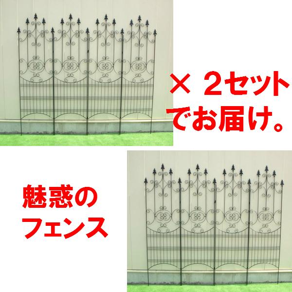 2箱セット!黒と白の2色から選べる! 【送料無料】【2箱セット】デラックス アイアンデザインフェンス GD004-DX×2セット[g15.7]【クーポン配布店舗】