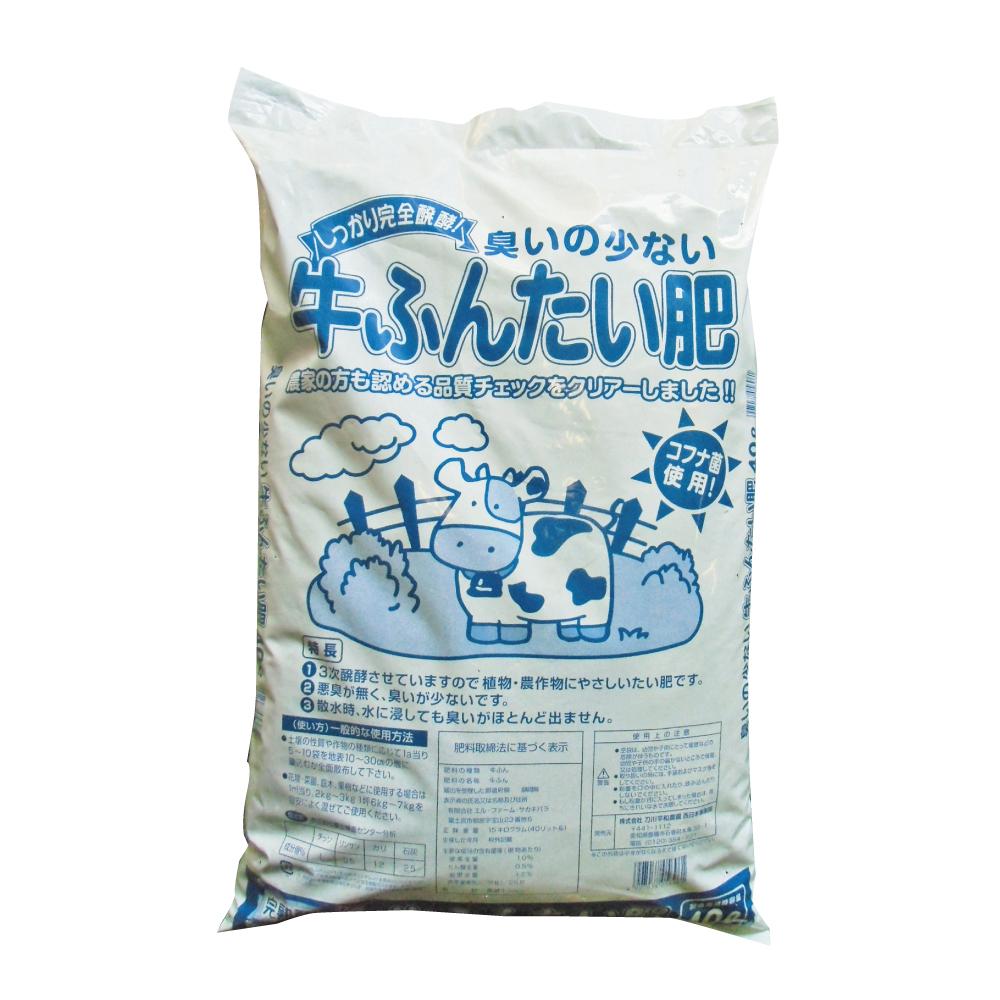 健全な土づくりに! 【送料無料】臭いの少ない!牛ふん堆肥 約40L【クーポン配布店舗】